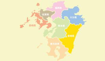 九州に特化しているからリピートで相談頂いております!