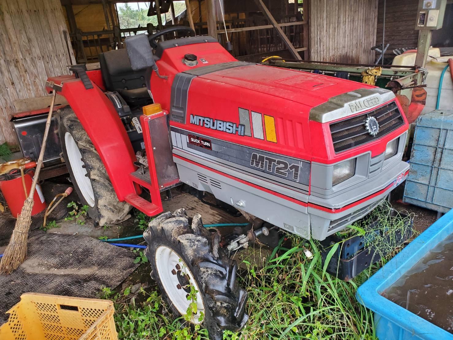 三菱 トラクター MT21